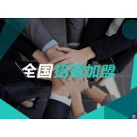 唐语互联网营销+自动化奶茶机 区域合伙人火热招募中