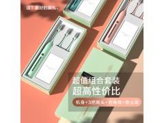 【微商爆火产品】布喜曼超高颜值超高性价比电动牙刷厂家直招