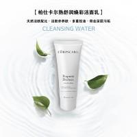 柏仕卡尔护肤品化妆品0元招商加盟