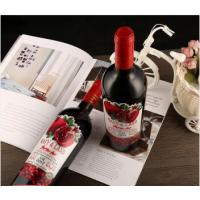 阿塞拜疆 石榴红酒 诚招全国代理