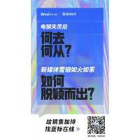 蓝色光标-蓝标在线招江苏省各地区代理