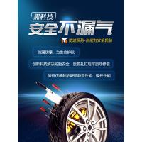 宽途智能安全轮胎诚招各县市区域代理