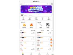 0成本网络创业,通信江湖云掌厅手机靓号平台招代理