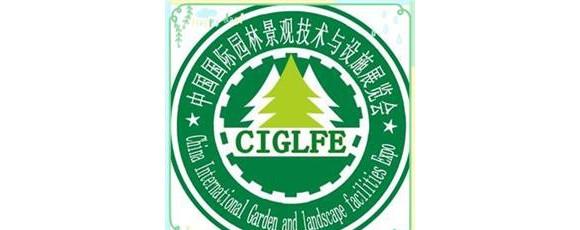 2021北京园林景观博览会