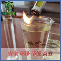 高清洁生物甲酯燃料