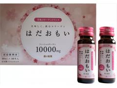 日本原装进口良益生活 鱼籽胶原蛋白复合饮品