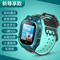 儿童智能手表免费送