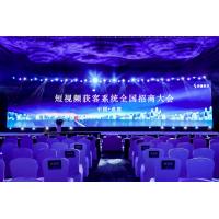 【聚焦】短视频SEO、短视频获客系统全国招商大会