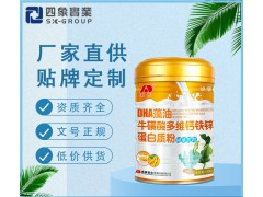 保健品厂家DHA藻油直销代工