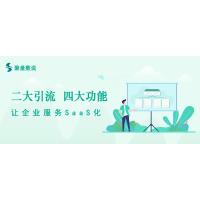 短视频SEO、短视频获客系统,驱动企业服务SaaS化