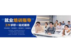 北京吻路洲际人力资源有限公司招商加盟