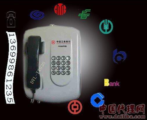 多威尔DVL-TX030银行电话机 TX030型自动拨号电话机