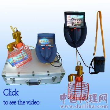 水下打捞工具、水下勘测、水下捕捞工具(诚招代理商)