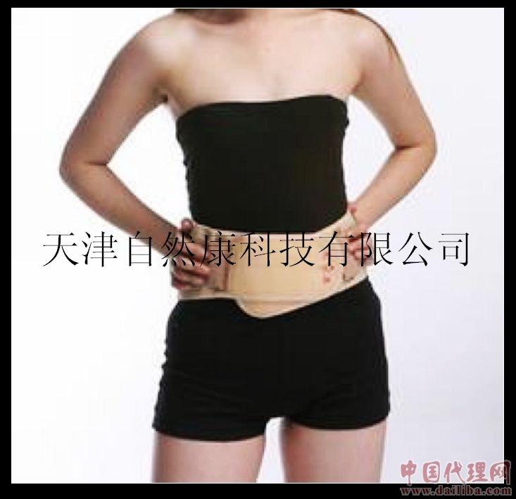 自发热护腰米色护腰钢板护腰腰椎挺磁石护腰字母护腰招商加盟代理
