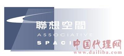 联想空间校园文化建设区域新增设代理人
