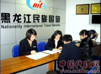 代理哈尔滨旅行社黑龙江旅行社加盟
