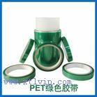 绿色高温喷涂胶带(PCB保护、耐高温)