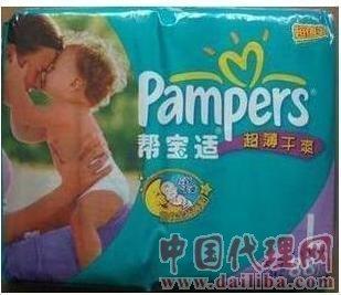 提供母婴用品货源,诚招网店代销商,提供数据包,一件代发货