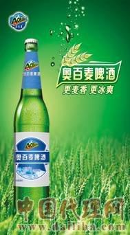 山东晏河泉奥百麦啤酒招山东山西河北河南江苏等地经销商
