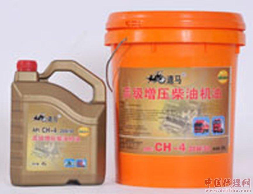 润滑油生产厂在华东华北中原各地招代理加盟