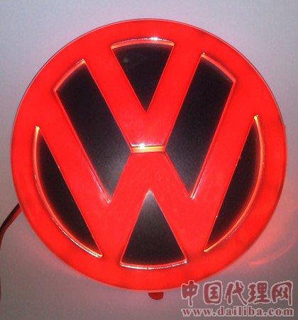 大众炫彩LED车标灯 诚招各地代理经销商