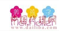 2012中国童装代理批发 童装加盟 品牌童装美孩子