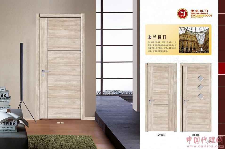 供应浙江金凯实木复合烤漆门实木门 套装门 复合门 实木烤漆门 原木门 江