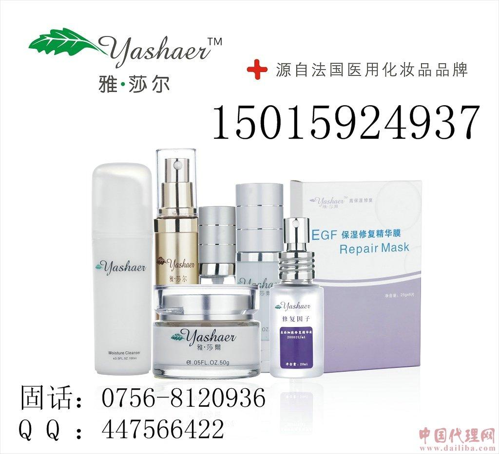 法国雅莎尔医用护肤品,针对微创整形术、激光美容术的专业医用级护肤品