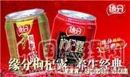 诚招陕西省内各城市经销商或可以创业的有志青年